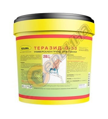 Теразид G-33 универсален грунд за мазилки 5кг - 3.5л TR064