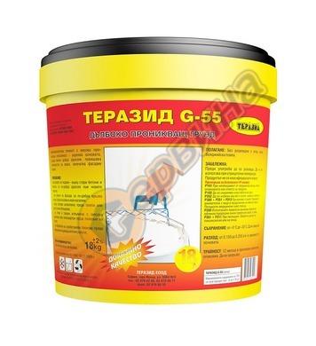 Теразид G-55 дълбокопроникващ грунд 5кг - 5л TR061