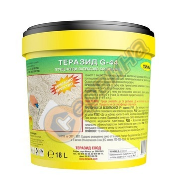 Теразид G-44 грунд за латекс 18кг - 18л TR053
