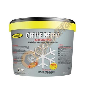 Скрежко антифриз за бетон Теразид 20кг - 16л TR030