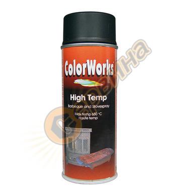 Високотемпературен спрей ColorWorks DE50310 650С - черен 400