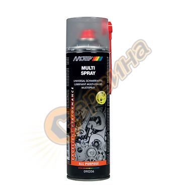 Мултиспрей - универсална смазка Motip Multi Spray DE055206 -