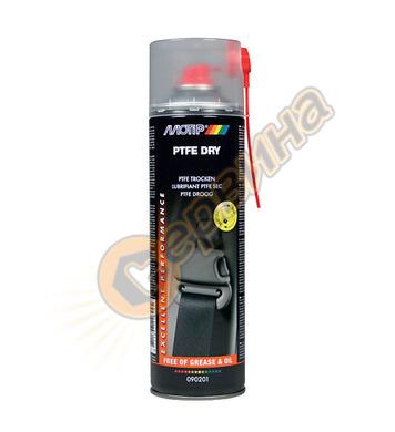 Сух тефлон Motip PTFE Dry DE055201 - 500мл