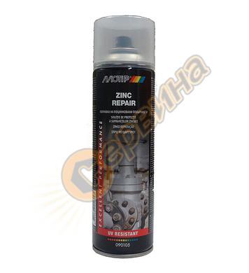 Цинков спрей Motip Zinc Repair DE055105 - 500мл