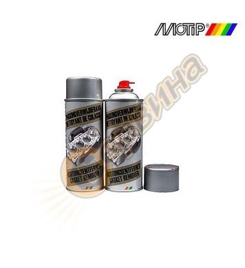 Спрей за премахване на стари гарнитури Motip DE50527 - 400мл