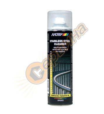 Спрей за почистване на неръждаема стомана Motip DE50529 DE55