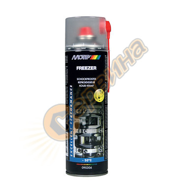 Спрей за замразявяне до –50°C Motip Freezer DE055306 - 500мл