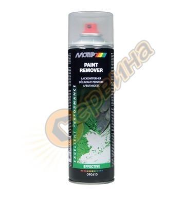 Спрей-препарат за премахване на боя Motip DE55410 - 500мл