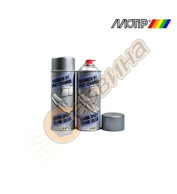 Керамична грес Motip DE50536 DE55307 - 400-500мл