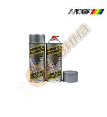 Спрей за премахване на дъвки Motip DE50537 - 400мл