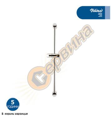 Тръбно окачване Vidima VidimaFresh M B2661AA - 715 мм