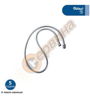 Месингов шлаух двойна оплетка Vidima B964950AA - 150 см