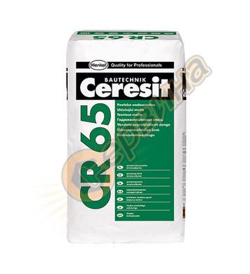 CR 65 Ceresit 25кг - хидроизолационен шлам DE20305