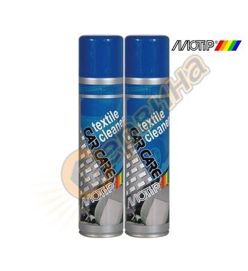 Спрей за почистване на текстил Motip DE50751 DE55500 - 400-5