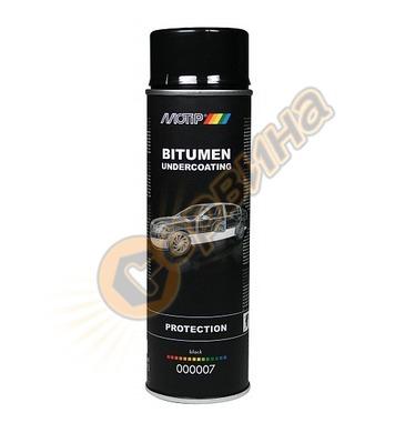 Антикор - битум спрей Motip Bitumen Undercoating DE051220 -