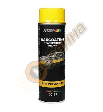 Антикорозионна вакса - спрей Motip Waxcoating Transparent Br
