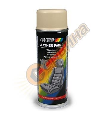 Спрей за винил, кожа и пластмаси - черен Motip DE50755 - 400