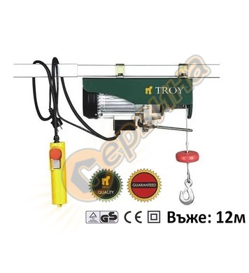 Електрическа лебедка-телфер Troy T19700 250/500кг - 1000W 20