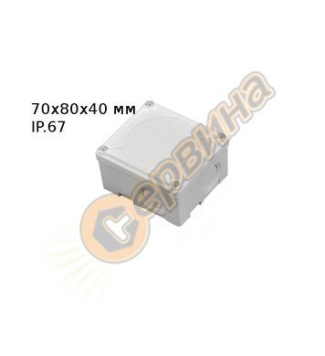 Разклонителна кутия за открит монтаж Borsan BR-750 70x80x40м