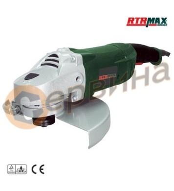 Ъглошлайф 2000W/180мм. RTRMaX RTM118