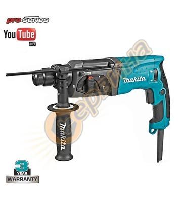 Електронен перфоратор Makita HR2470 - 780W 2.4J