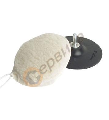 Аксесоари за полиране с бормашина - полираща шапка Ф135мм  M