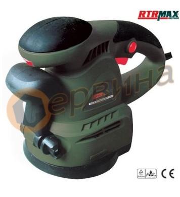 Шлайф ротационен 430W/125мм. RTRMaX RTM376