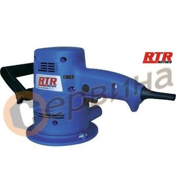 Шлайф ротационен 380W/125мм RTR ELK5036