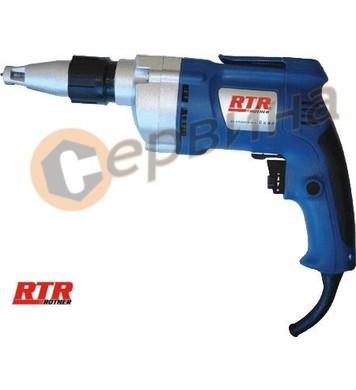 Винтоверт 450W/6мм. RTR ELK314