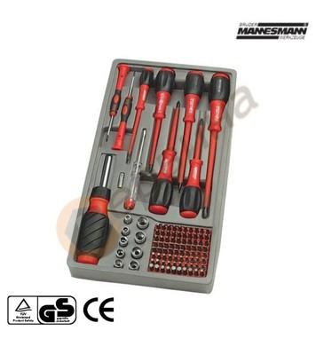 Комплект изолационни отвертки, вложки и накрайници -100бр. M