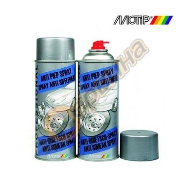 Спрей против скърцане на спирачни апарати Motip DE50546 - 40