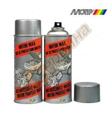 Спрей вакса за защита на двигатели Motip DE50544 - 400мл