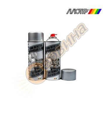Спрей за студено обезмасляване Motip DE50585 - 5 литра