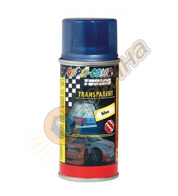 Транспaрантна боя спрей - синя Dupli Color DE31705 - 150мл