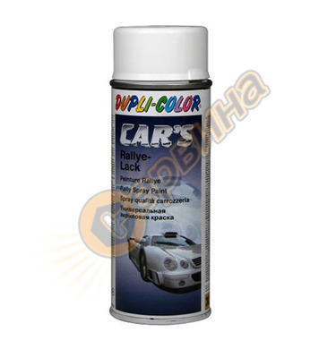 Акрилна спрей боя - бял мат Dupli Color CAR'S RAL9010 DE3040