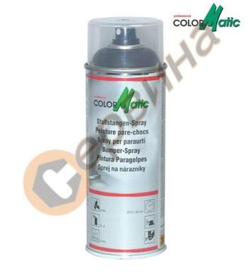 Боя- спрей за пластмаси- сива ColorMatic DE32006 - 400мл