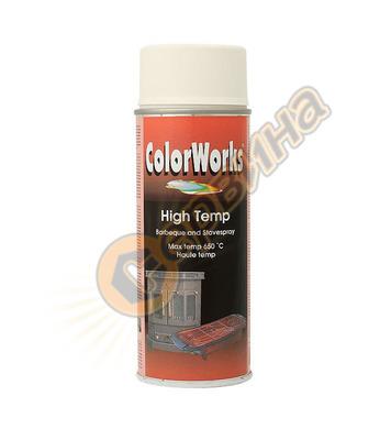Високотемпературен спрей ColorWorks DE50312 650С - бял 400мл