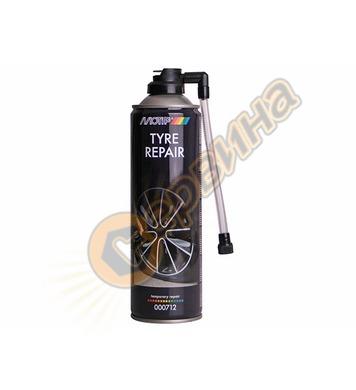 Ремонтно лепило - спрей за автомобилни гуми Motip DE50900 -