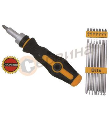 Комплект ръкохватка с накрайници WERT W2256
