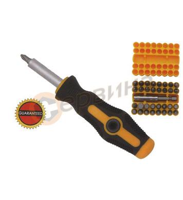 Комплект ръкохватка с накрайници WERT W2255