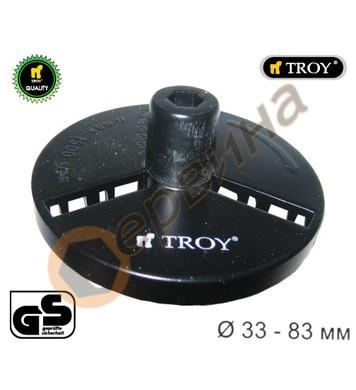 Водещ адаптер-адаптор за боркорони Troy T27420 33-83мм