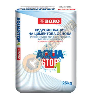 Аквастоп 1 Боро 5кг.