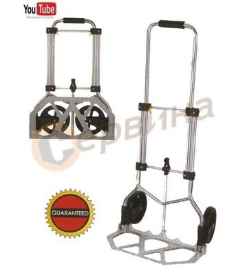 Сгъваема ръчна количка 60кг WERT - W9000