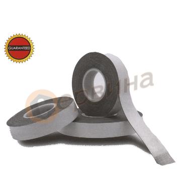 Самовулканизираща изолационна лента 5м. WERT - W5037