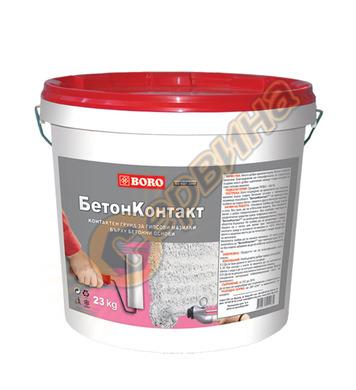 Контактен грунд Boro Бетонконтакт 2210013 - 6кг