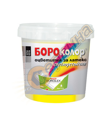 Оцветител за латекс - цвят Светла охра Boro Бороколор 222003