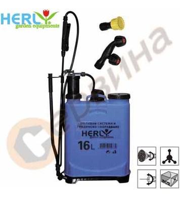 Пръскачка Herly - 16л метален удължител IT16SOL 27741
