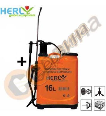 Пръскачка Herly 16л - с метален телескопичен удължител IT16-