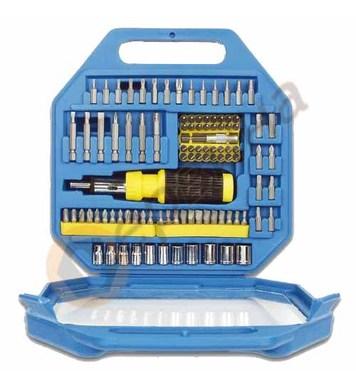Комплект тресчотка с накрайници за отвертки и вложки Mannesm