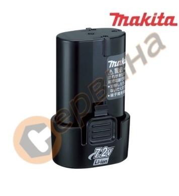 Makita BL7010 7.2V 1.0Ah Li-Ion- Акумулаторна батерия блок с